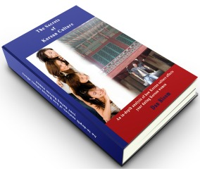 secrets of korean culture free e-book download